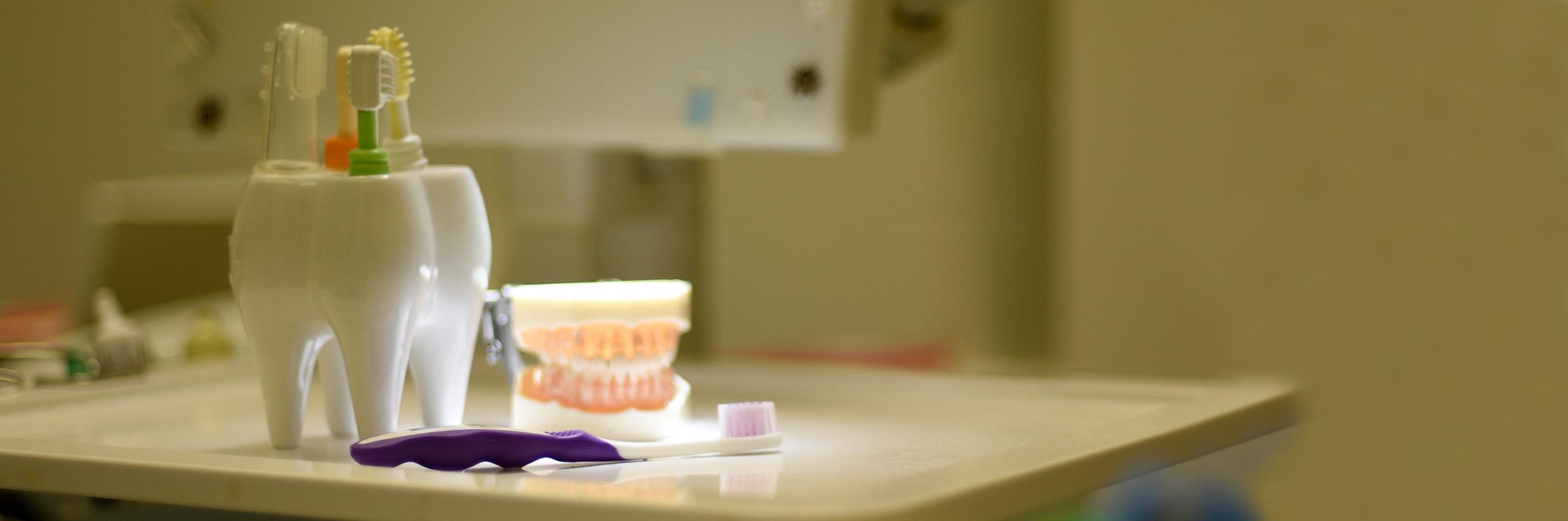 Faculty of Dentistry, NUS